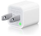 This is what the Apple iPhone charger looks like with the iPhone 4S
